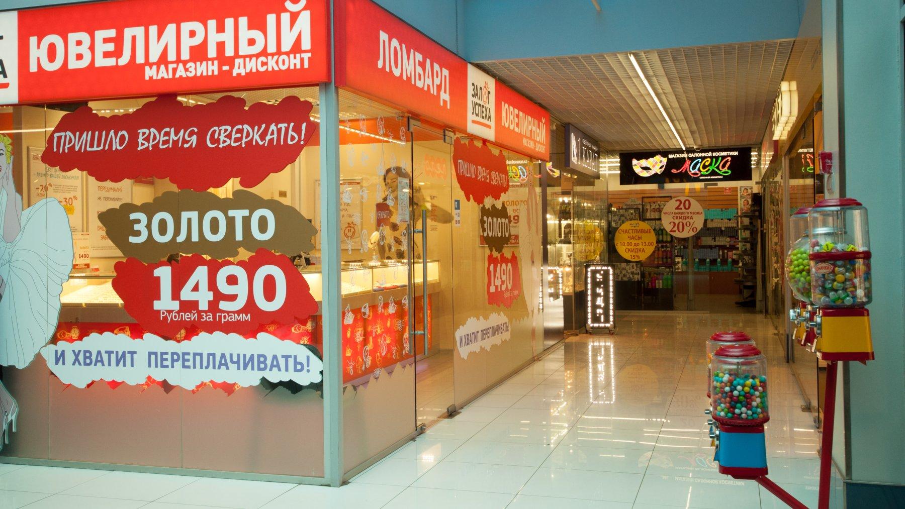 Стеклянные витрины магазина в ТЦ